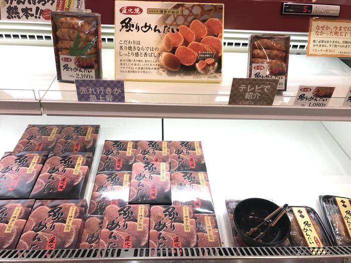 170823_takatsuki_IMG_3725.jpg