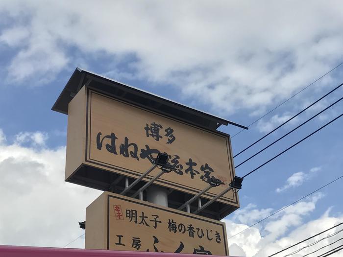 170823_takatsuki_IMG_3734.jpg