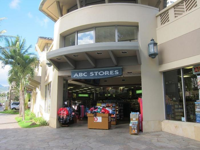 Eugene Kim[ABC Stores There's practically one on every block in Waikiki.](CC BY 2.0).jpg