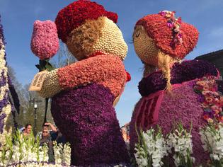 【花の王国オランダ】フラワー・パレードで春を祝う♪