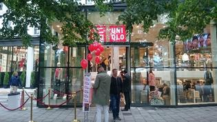 北斎や和のデザインが人気!ストックホルムのユニクロ1号店