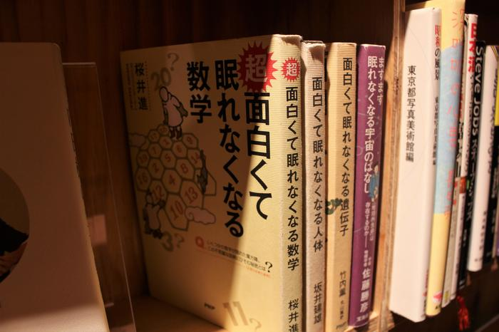BOOK AND BED TOKY_23.jpg