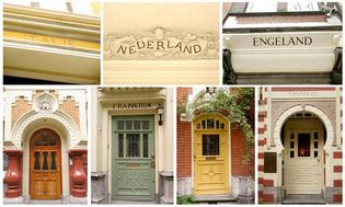 わずか30秒で7カ国を周遊!アムステルダムの『7カ国の家』