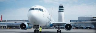 オーストリアの玄関口、ウィーン国際空港はとってもコンパクト!
