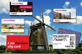 【2019年最新版】オランダの観光パス徹底比較