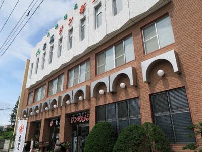 松尾 ジンギスカン 本店