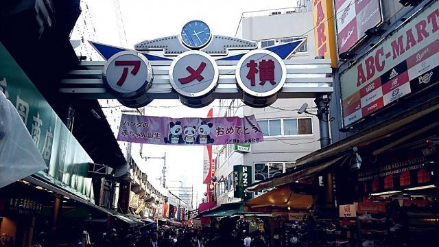 東京 おすすめ