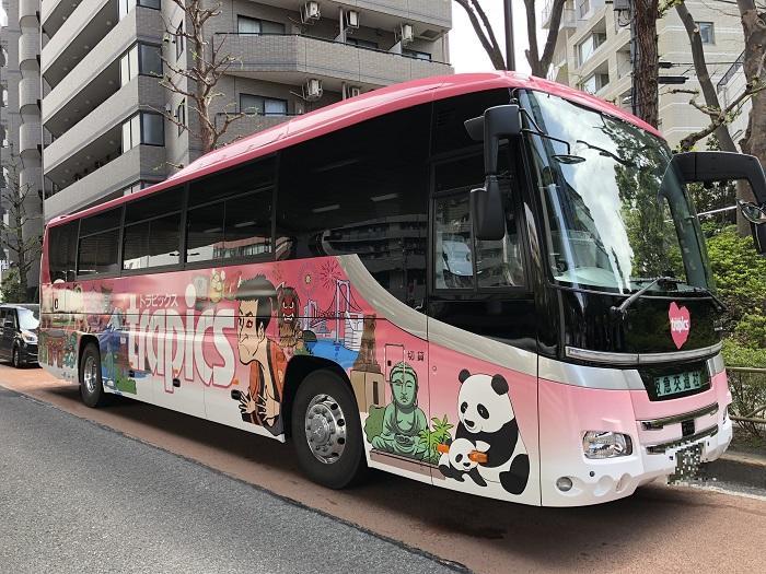 都内某所》 派手なバス発見!! ...