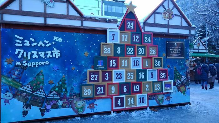 2019 ミュンヘン クリスマス 市 1時間で楽しむ!札幌ミュンヘン・クリスマス市の雑貨と飲食の攻略法|札幌文化系散歩