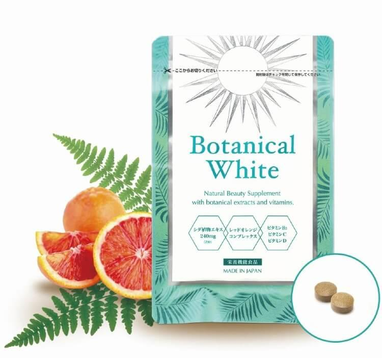 Botanical White (1).jpg