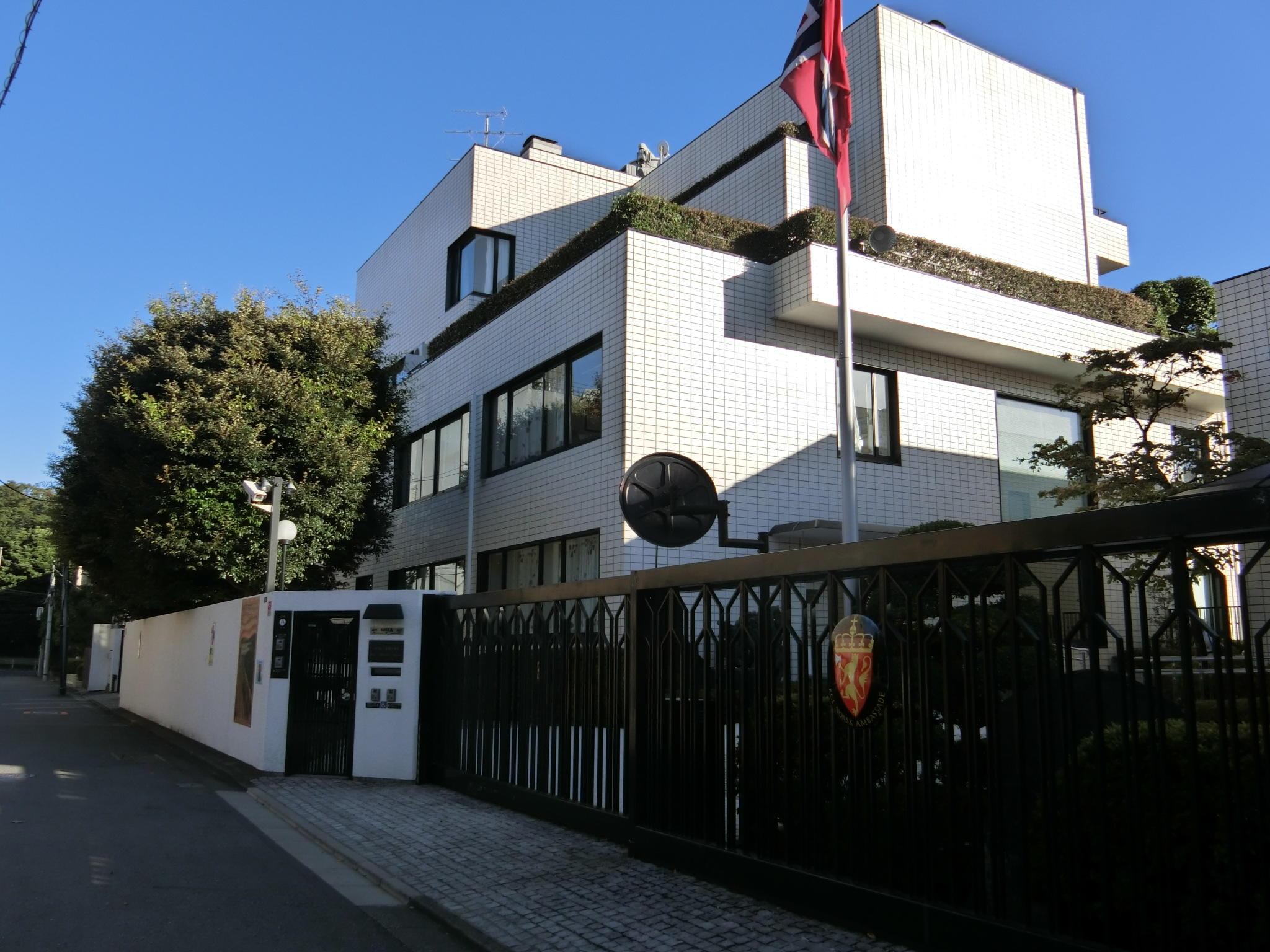 ノルウェー王国大使館で行われた海外旅行説明会に行ってきました ...