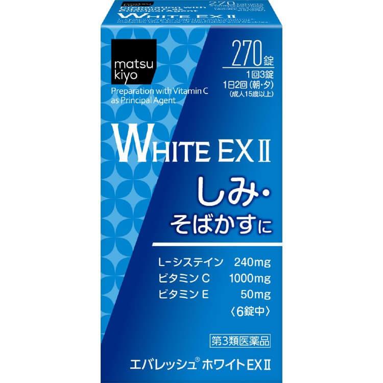 エバレッシュホワイトEXⅡ (1) (1).jpg