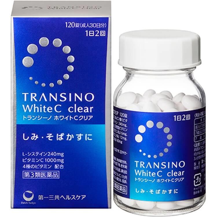 トランシーノ ホワイトCクリア (1).jpg